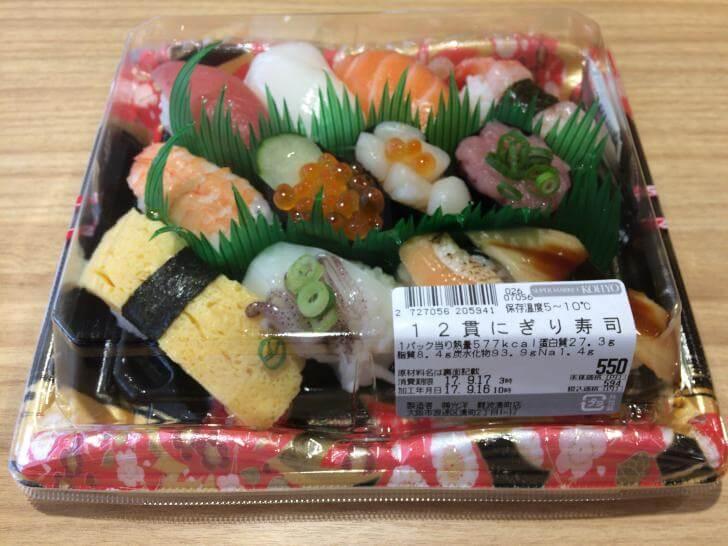 KOUYOの握り寿司