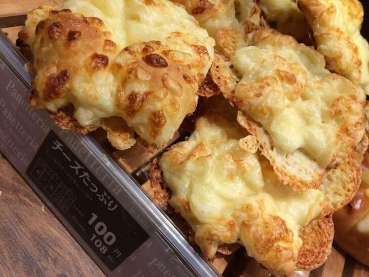 Panetteriaのチーズたっぷり・100円