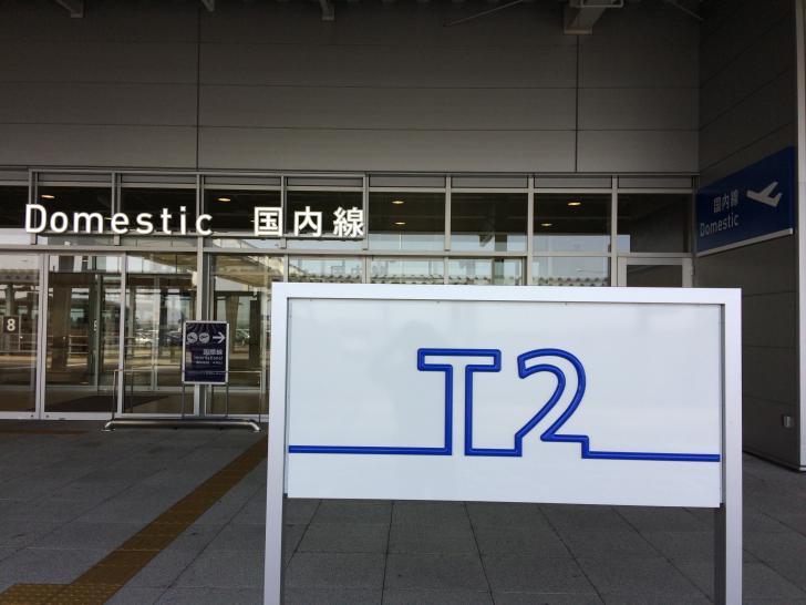 関西空港・ターミナル2の国内線の入り口