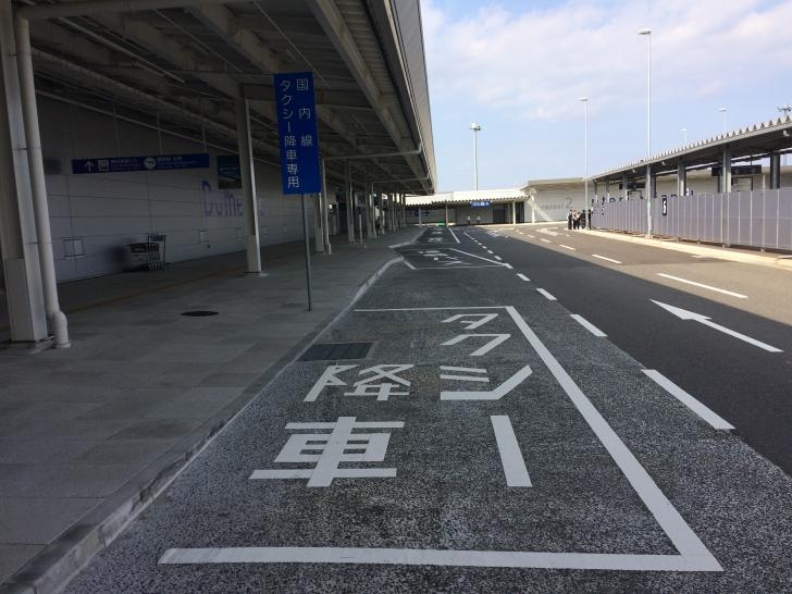 関西空港・ターミナル2のタクシー降車場所