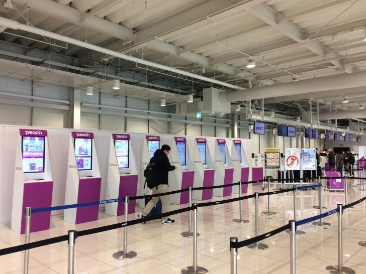 関西空港・ターミナル2のピーチ航空の発券機