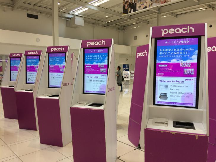 関西空港・ターミナル2のPeach航空・国内線