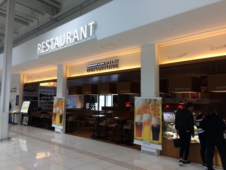 関西空港・ターミナル2の、ライオン・レストラン