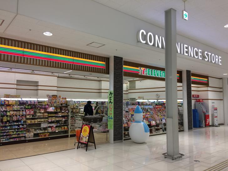 関西空港・ターミナル2のセブンイレブン