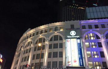 大阪タクシー・高島屋のライトアップ