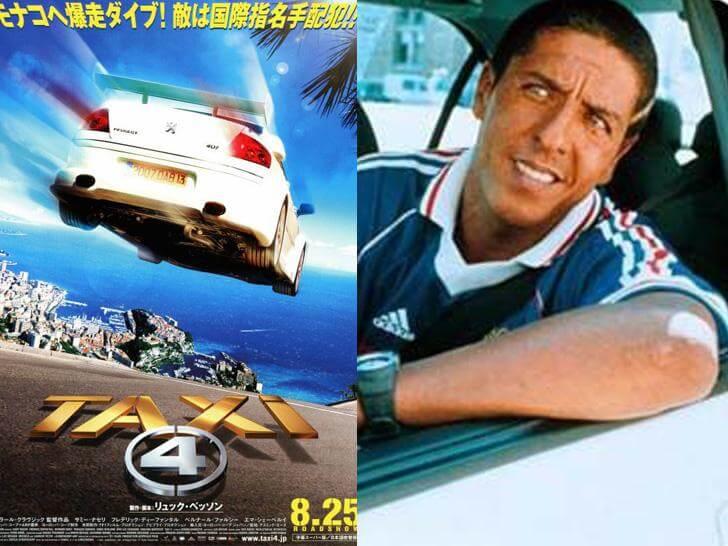映画TAXI4のサミーナセリ
