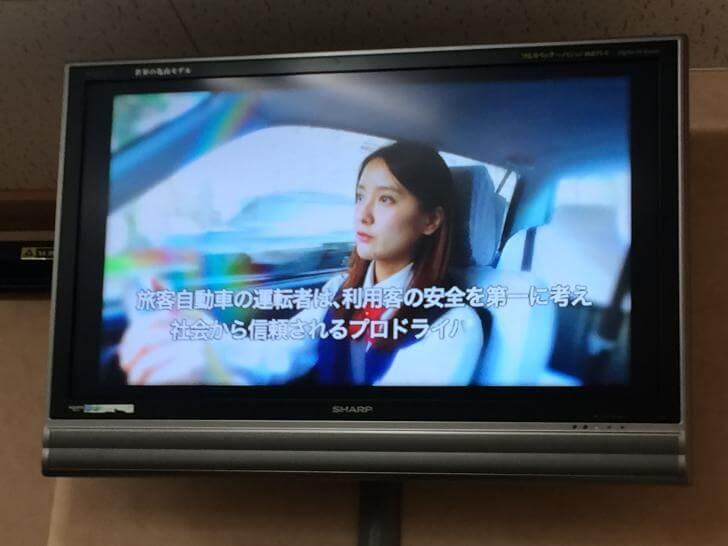 美人すぎるタクシードライバーの生田佳那さん