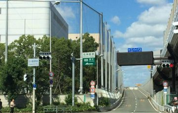 十三バイパス・加島・出口