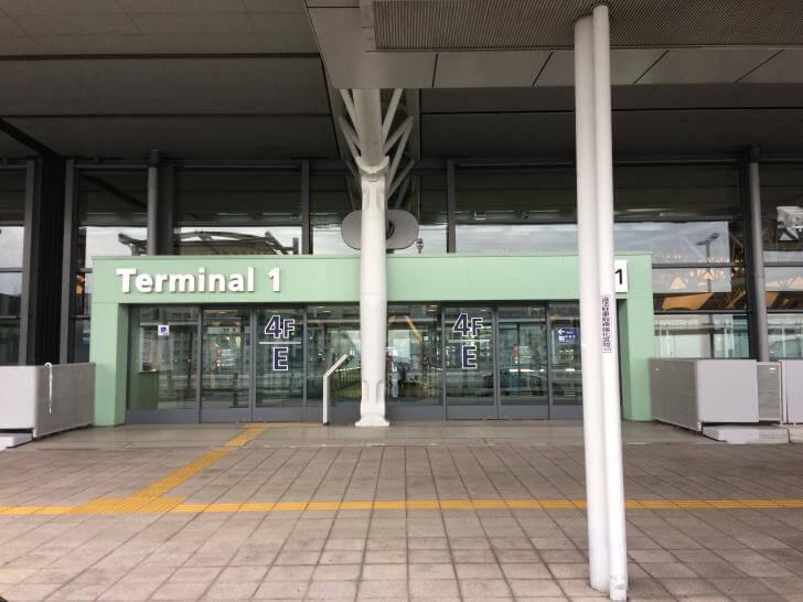 関空 タクシー最安値