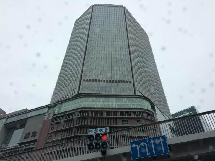 阪急百貨店・タクシー