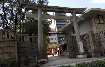難波神社・タクシー