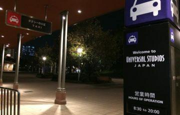 夜のユニバのタクシー乗り場