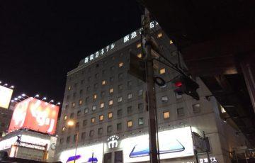 芝田の新阪急ホテルの夜景-20171221