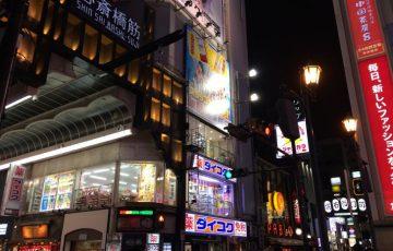 心斎橋筋・宗右衛門町の夜景-2017-1230