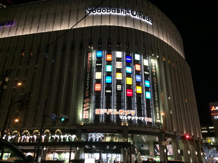 ヨドバシカメラ梅田の夜景-2018-0117