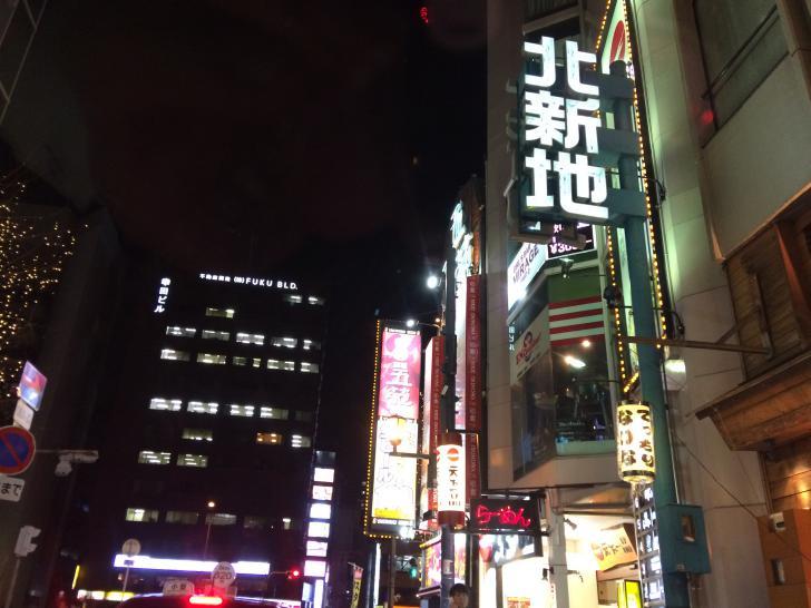 キタ新地の夜景-2018-0129