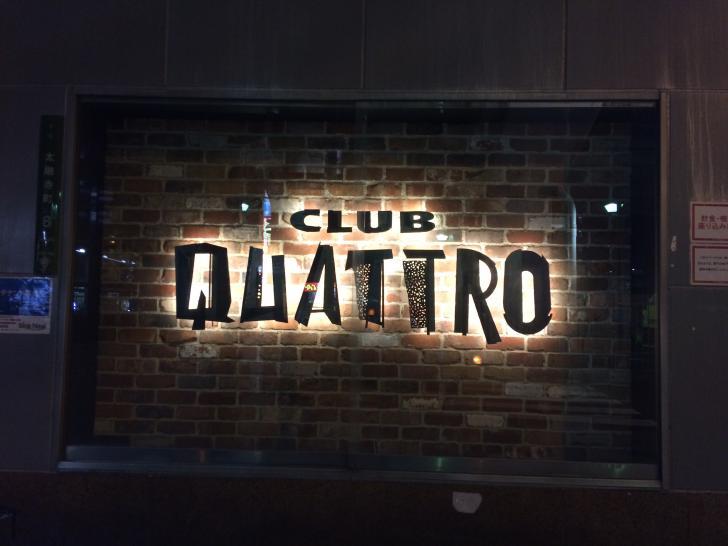 クラブ・クアトロ・2018-0219