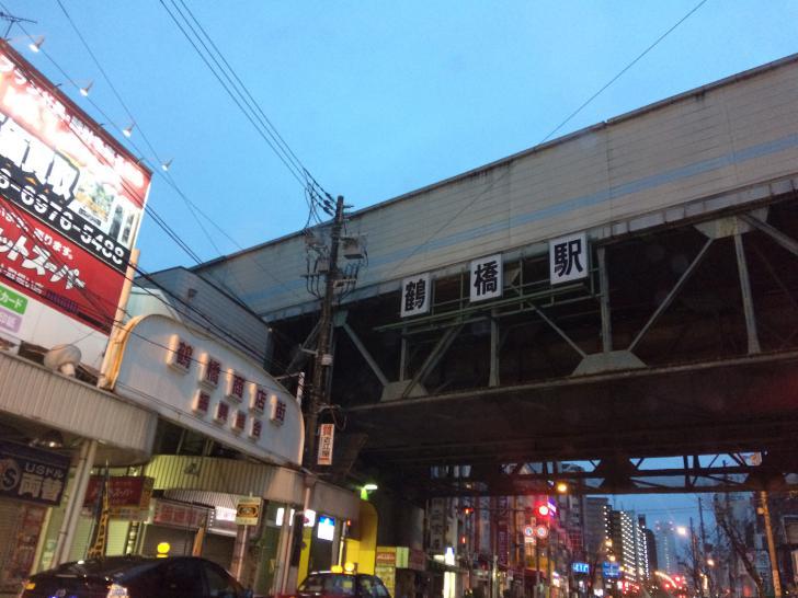 鶴橋駅-2018-0313