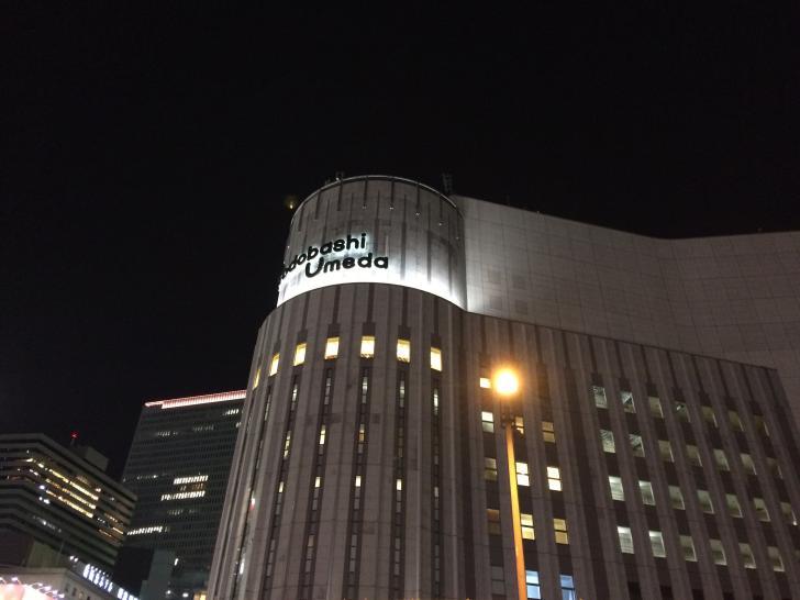 ヨドバシカメラ梅田-2018-0408