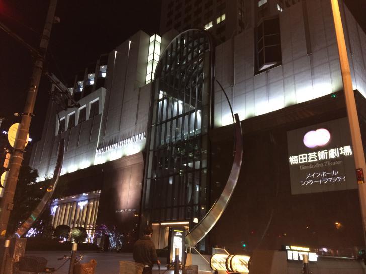 梅田芸術劇場-2018-0410
