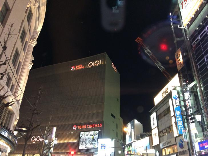 なんば丸井-2018-0505