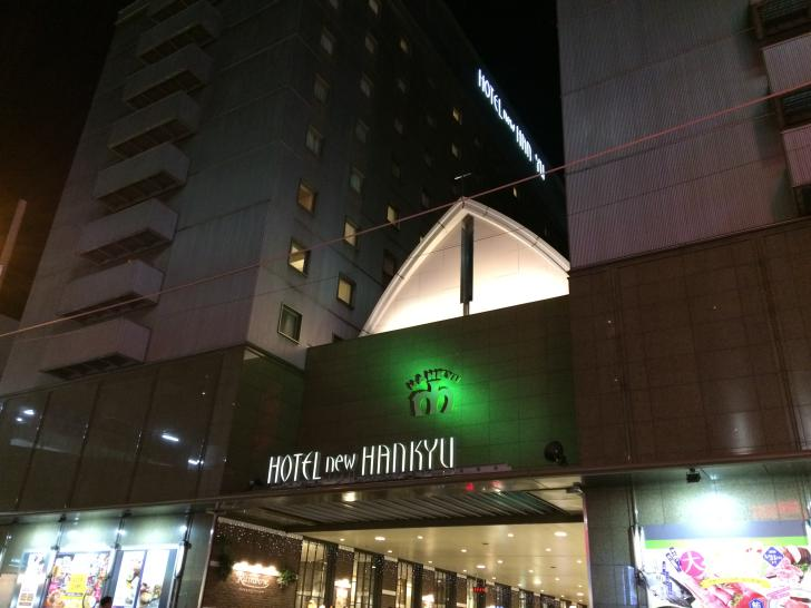 新阪急ホテル-2018-0514