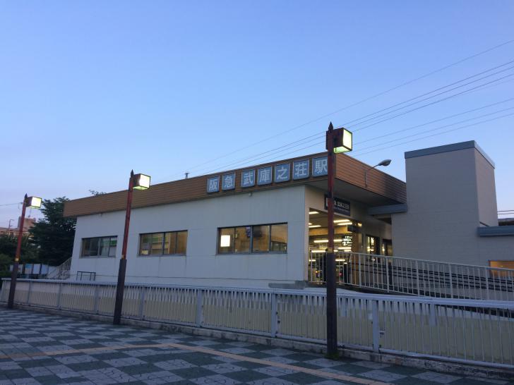 武庫之荘駅-2018-0515