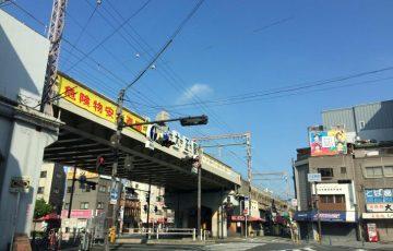 大正駅-2018-0602