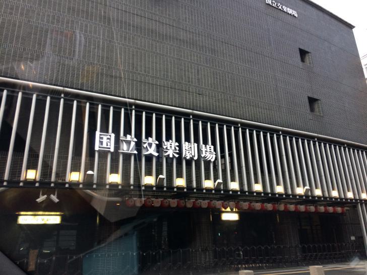 国立文楽劇場-2018-0627