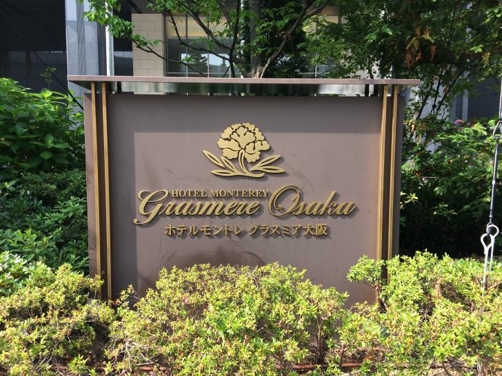 グラスミア大阪-2018-0718