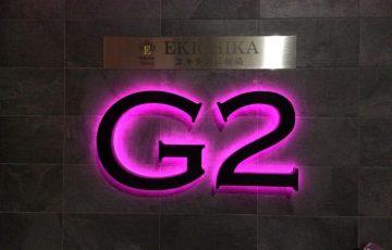 G2-2018-0731
