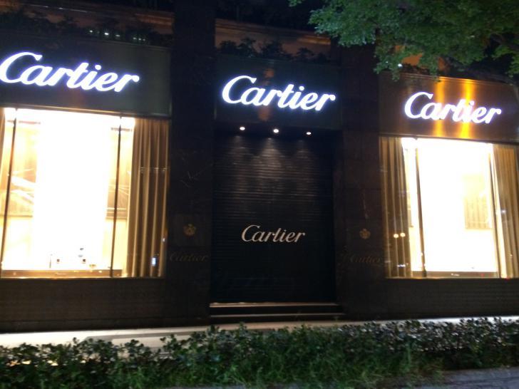 Cartier-2018-0806
