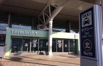 関空-ターミナル1-2018-0820