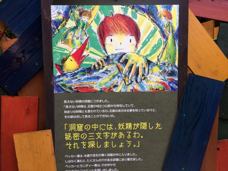沖縄・OKINAWAフルーツらんど-703