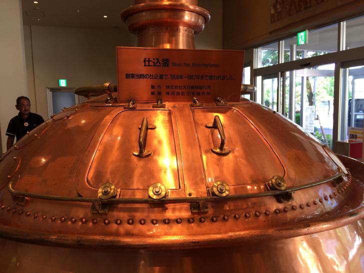オリオンビール工場見学・オリオンハッピーパーク-803