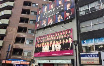 堺筋のホストの看板-2018-0614