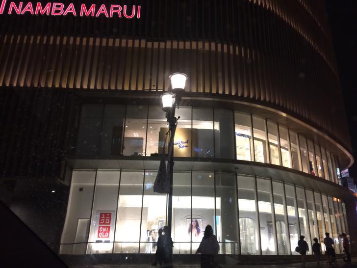 なんば丸井-2018-1003