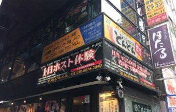 堺筋のホストビル-2018-1014