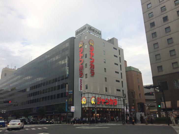 芝田のジャンカラ-2018-1028