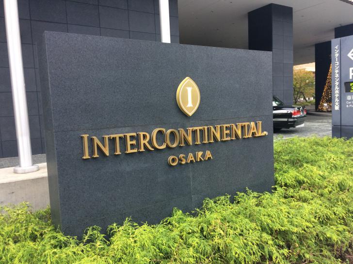 インターコンチネンタル大阪-2018-1120