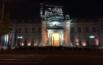 日本銀行-2018-1216