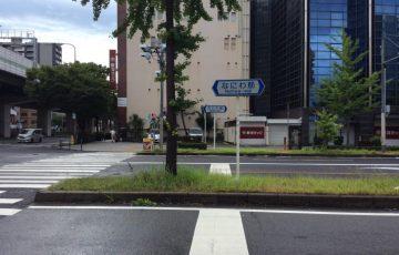 なにわ筋-2018-1229