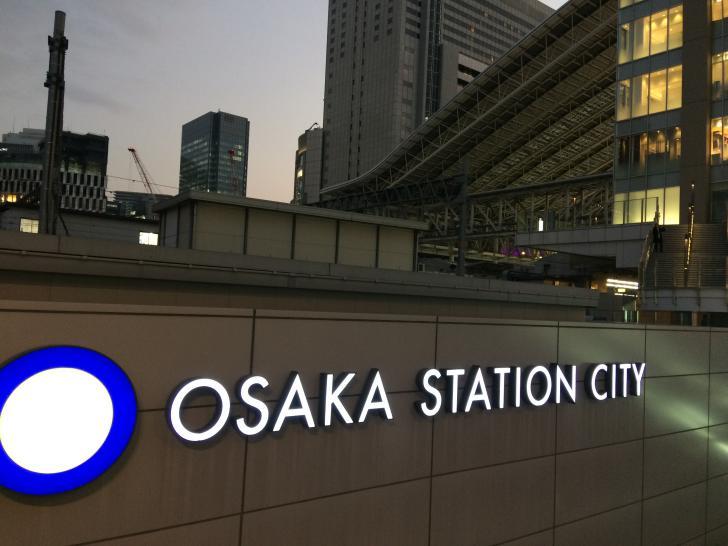 大阪駅-2019-0109