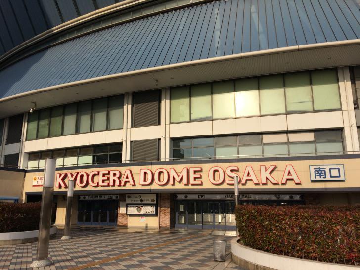 京セラドーム-2019-0124