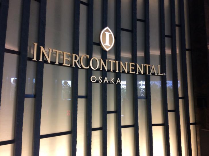 インターコンチネンタル大阪-2019-0217