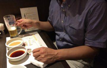 コイちゃん-2019-0303