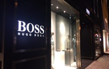 BOSS-2019-0601