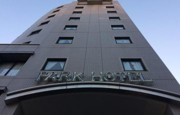 2019・お盆旅行・くわなパークホテル