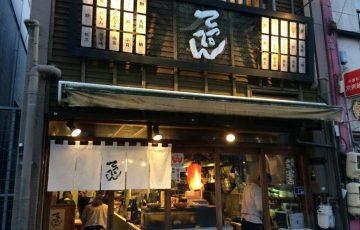 2019・お盆旅行・魚のてっぺん・桑名駅グルメ