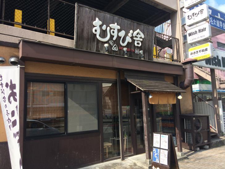 2019・お盆旅行・むすび舎・朝食・桑名駅グルメ